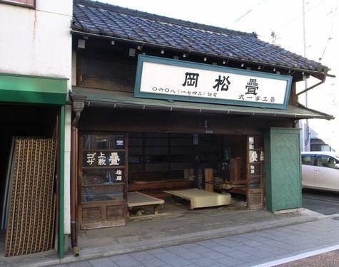 Shinagawa03_2