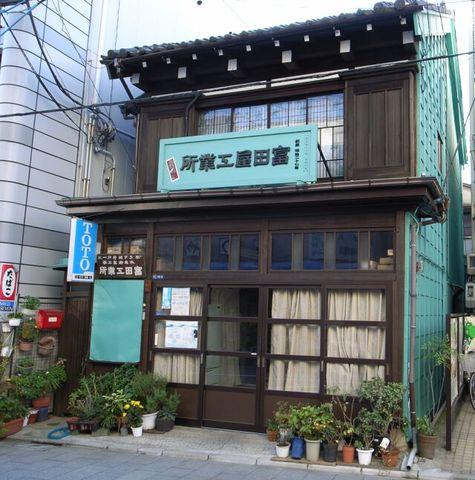 Shinagawa05_2