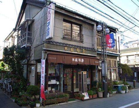 Shinagawa06_2