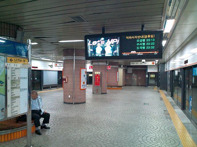 Seoul11