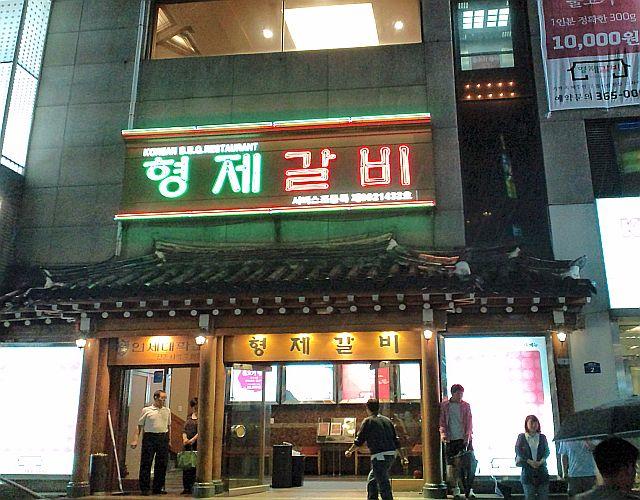 Seoul24