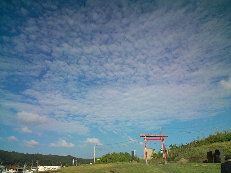 Chiba06