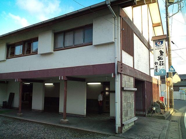 Chiba08