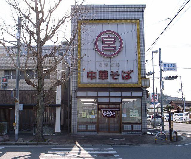 Wakayama10