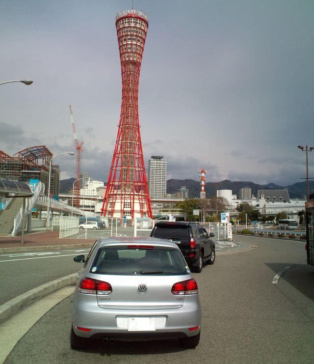 Kakogawa1_2