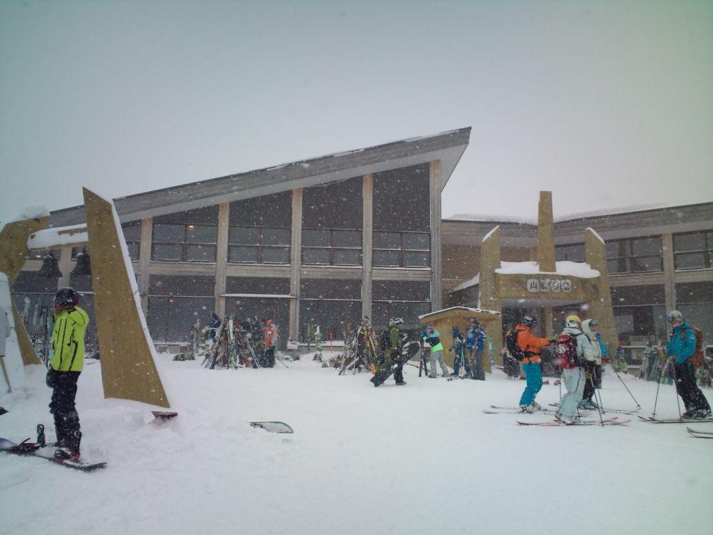 Ski02jpg