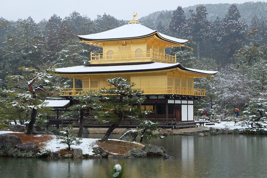 Kyoto1_3